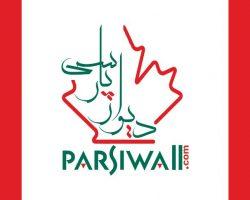 نیازمندیهای رایگان ایرانیان مقیم کانادا-ParsiWall.com