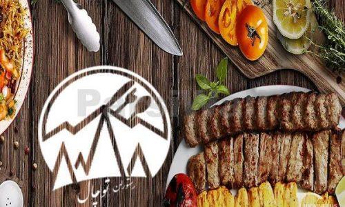 رستوران ایرانی در تورنتو