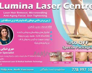 Lumina laser center