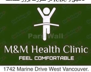 M&M Health Clinic