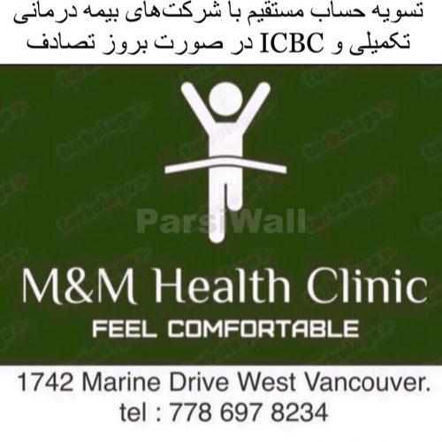 M&M Health Clinic
