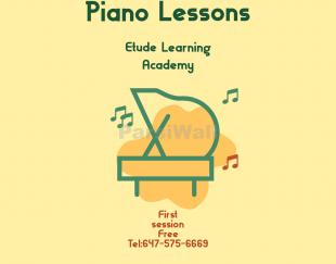 آموزش پیانو برای کودکان وبزرگسالان